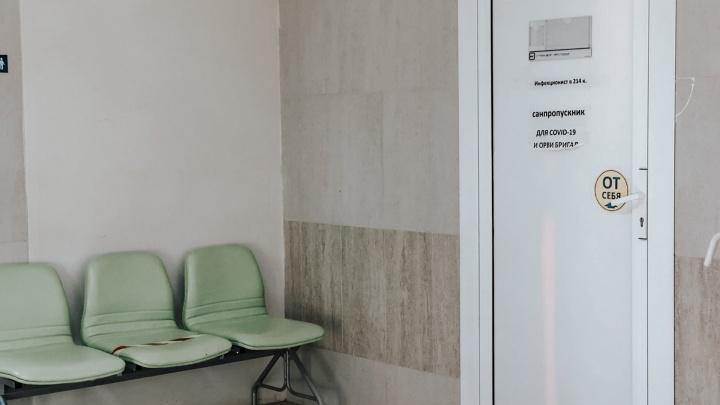 Серьезный удар по системе здравоохранения? Тюменцы жалуются на невозможность получить медпомощь