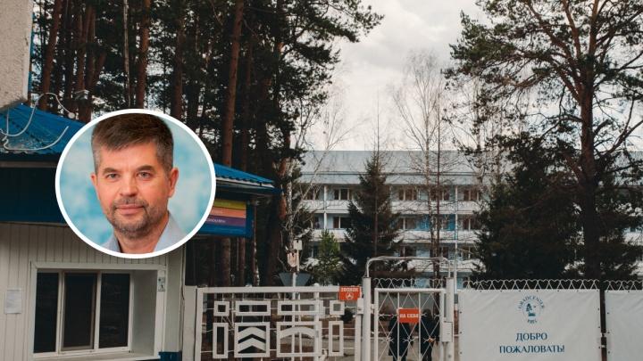 Уволен главврач «Градостроителя», где на карантине были россияне из Ухани