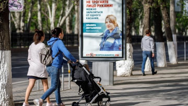 На майских праздниках Волгоградскую область накрыло массовыми проверками: выписано 508 протоколов