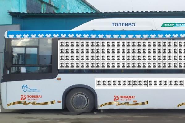 Автобусы для акции планировал предоставить «Башавтотранс»