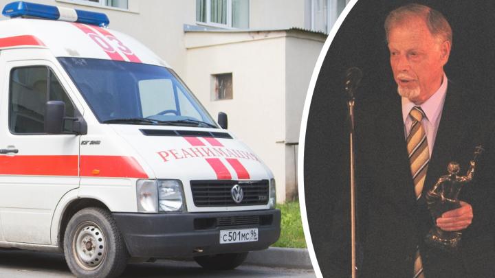 «Он научил нас спасать жизни»: каким был основатель скорой помощи Екатеринбурга