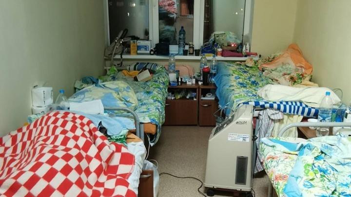 Пациенты тюменского моногоспиталя самостоятельно покупают себе лекарства и кислород