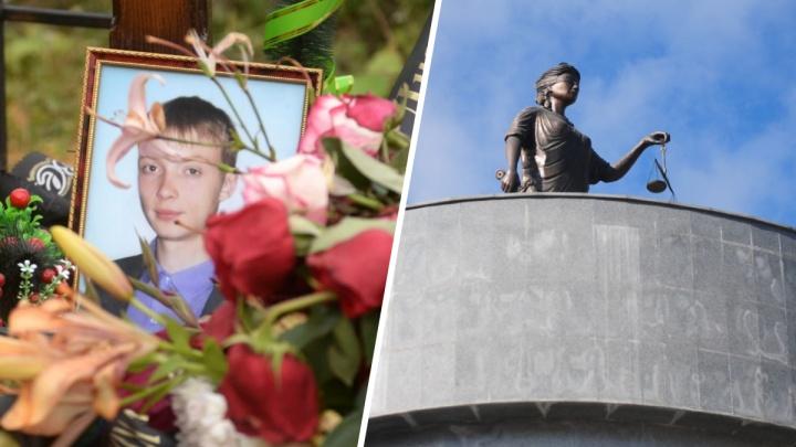 Областной суд взыскал 5 миллионов рублей с подростков, убивших инвалида в Березовском