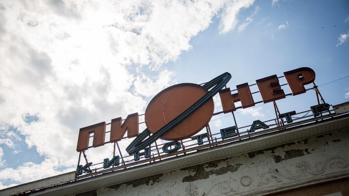 Решили отказаться от второго зала: в «Пионере» обсудили, как построят новый театр Афанасьева