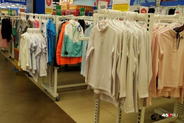 Магазины одежды и обуви будут работать с 27 апреля