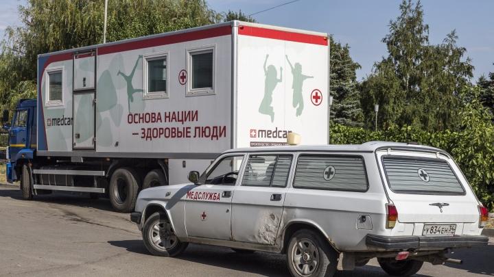 Один умерший, 82 заболевших: коронавирус находит новые жертвы в Волгограде