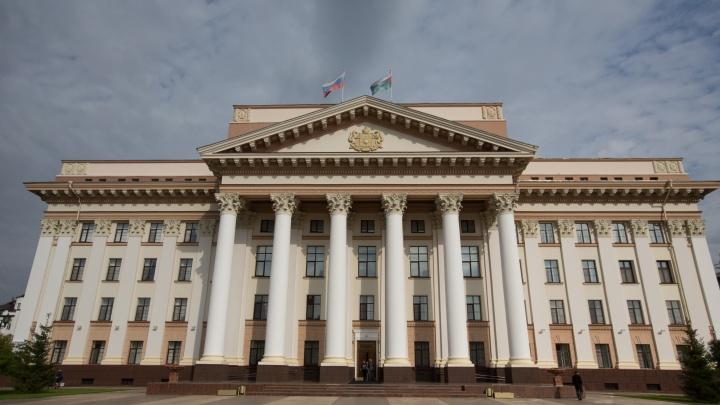 Тюменский активист просит губернатора установить ограждения у правительства, как требует ГОСТ