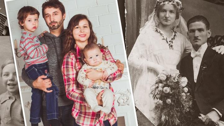 Как менялась уральская семья за последние 100 лет? Рассказывают ученые