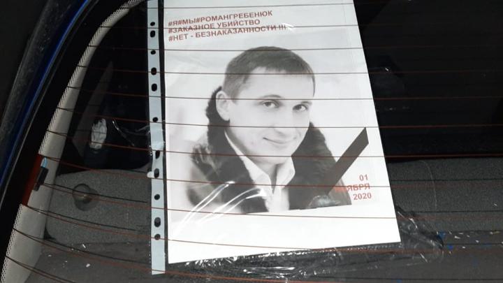 «Мы этого так не оставим»: волгоградцы потребовали наказать сестру кавказца, пробившего голову молодому мужчине