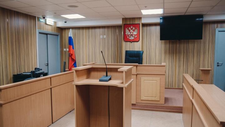 Суд отправил под домашний арест супругу тюменского экс-депутата Тулебаева, обвиняемого в хищениях