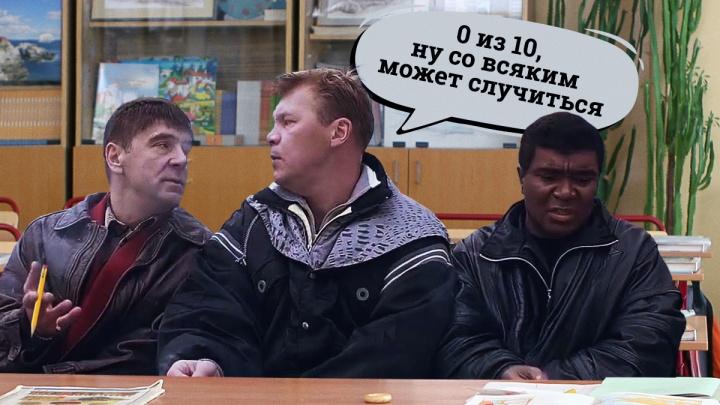 Вспоминаем русский язык: 10 слов, которые все пишут с ошибками