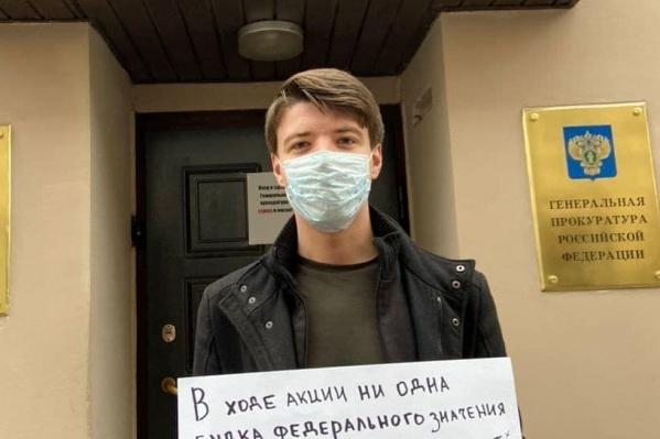 Сергей Запольнов во время акции у дверей Генпрокуратуры РФ