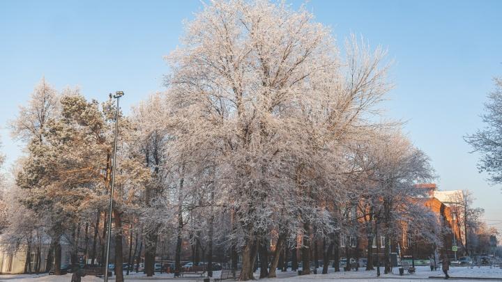 «Берегите себя»: МЧС предупреждает о 40-градусном морозе в Пермском крае