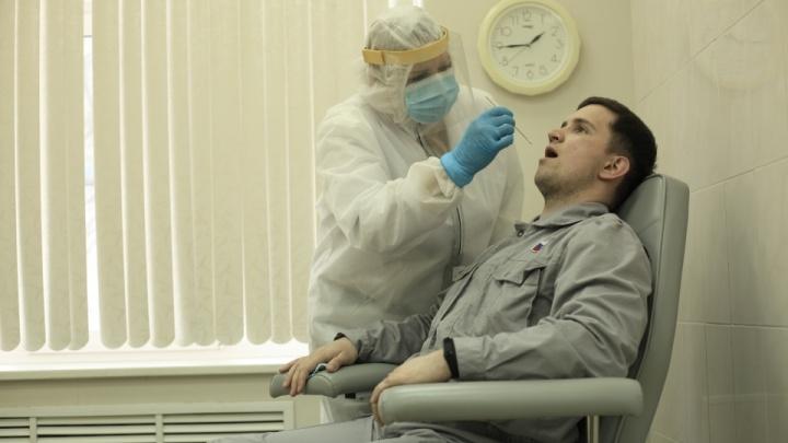 «Болезнь протекает бессимптомно»: семь работников крупного челябинского завода заразились COVID-19