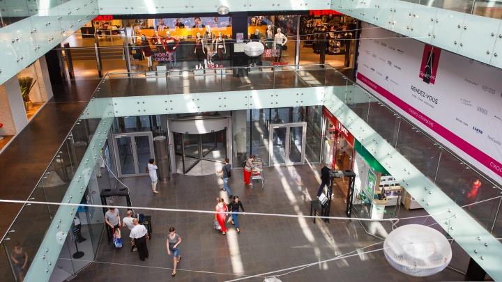 Торговые центры Волгограда будут работать все выходные