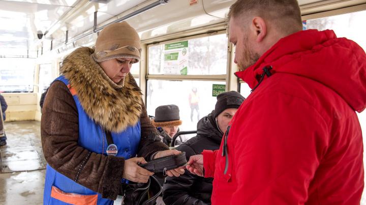 Город на самоизоляции: ярославцам вернут деньги за неиспользованные проездные