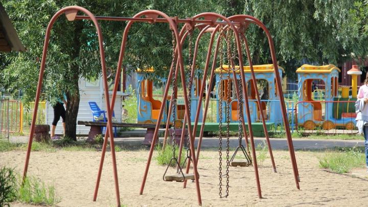 Стало известно, какие омские парки откроют для прогулок
