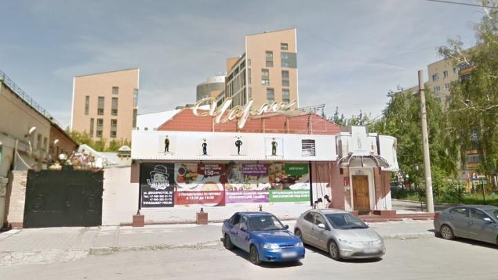 Работало с конца девяностых: в Екатеринбурге со скидкой 80 миллионов продают одно из старейших кафе