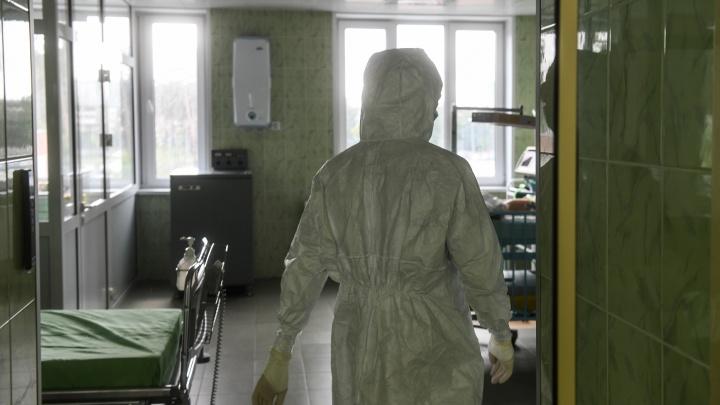 За сутки коронавирус подтвердили еще у 259 свердловчан