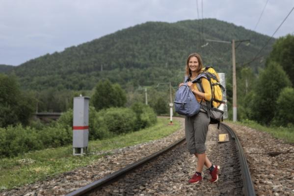 Ольга не первый раз отправляется в путешествие. Собирать рюкзак только с самым необходимым внутри она умеет хорошо