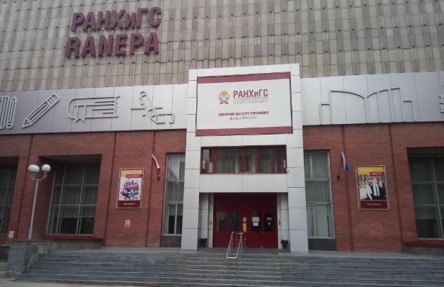 Новосибирский вуз закрыли из-за заражения ковидом — общежития разрешают покидать только на два часа