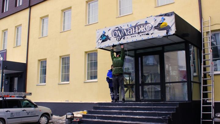 Крупнейшая томская сеть кофеен пришла в Новосибирск — место выбрано довольно странное
