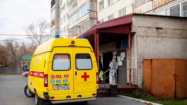 В Тюменской области еще 149 человек заразились коронавирусной инфекцией