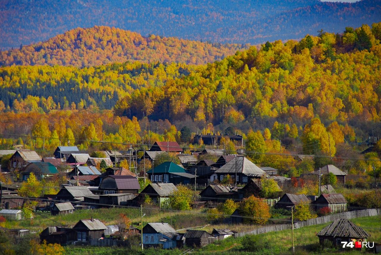 Село Магнитка