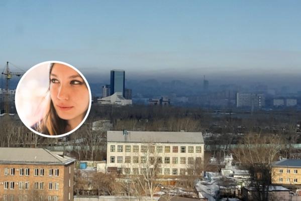 Красноярцы просили блогера Лену Миро осветить проблему «черного неба» в своем ЖЖ