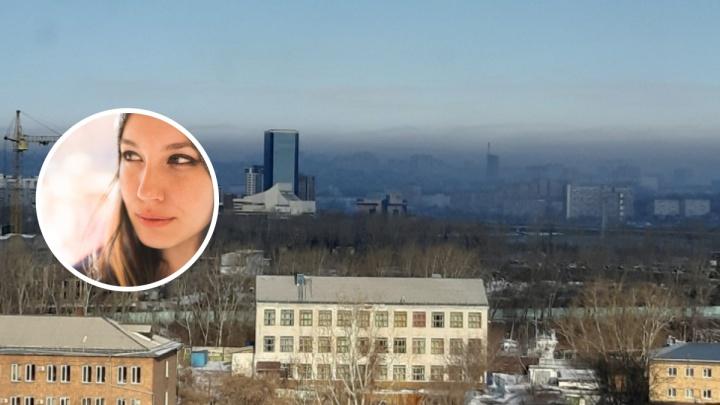 «Валите из этого проклятущего города»: популярный блогер из ЖЖ отреагировала на проблему «черного неба»