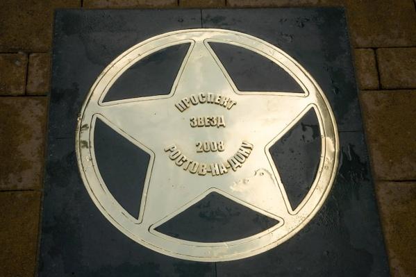 Кого, по-вашему, не хватает на «Проспекте звезд»?