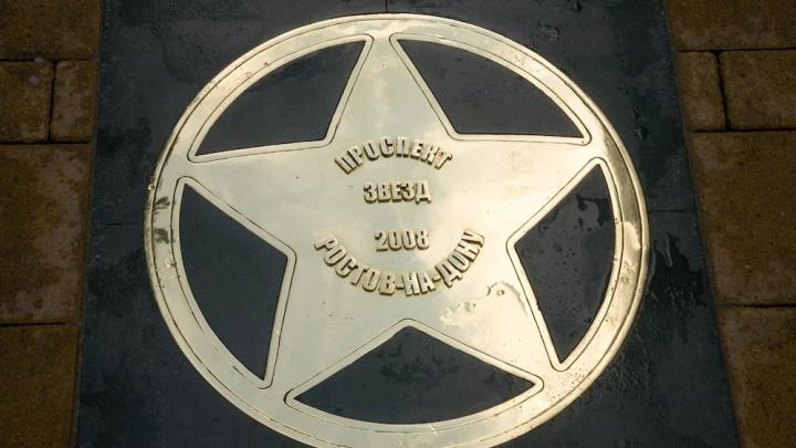 В Ростове на «Проспекте звезд» появится имя композитора Михаила Гнесина