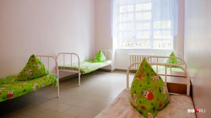 В Прикамье появится реабилитационный центр для детей, употребляющих наркотики