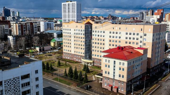 РКБ имени Куватова в Уфе будет частично открыта