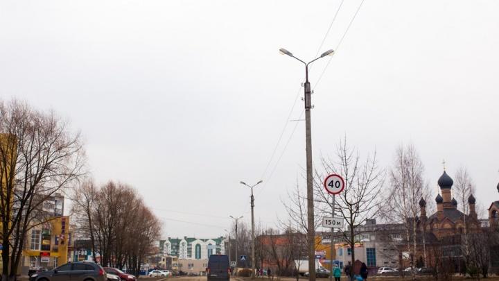 В Тутаеве запустили онлайн-сервис с информацией о коронавирусной инфекции в городе
