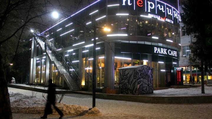Снесут ли здание с двумя ресторанами в Первомайском сквере? И нужно ли это делать? Обсуждаем вместе