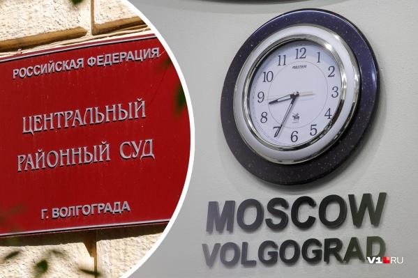 Административный иск поступил в Центральный районный суд