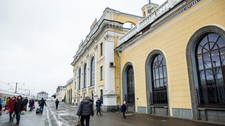 С апреля не все поезда будут останавливаться на вокзале Ярославль-Главный