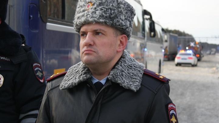 Главный автоинспектор Свердловской области покинул свой пост