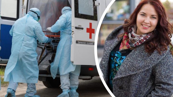 «При маме в коридоре больницы умерла женщина»: кемеровчанка рассказала, почему отказалась от госпитализации с COVID-19