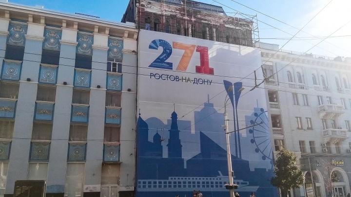Власти Ростова продают старинный особняк в центре города за 5 рублей