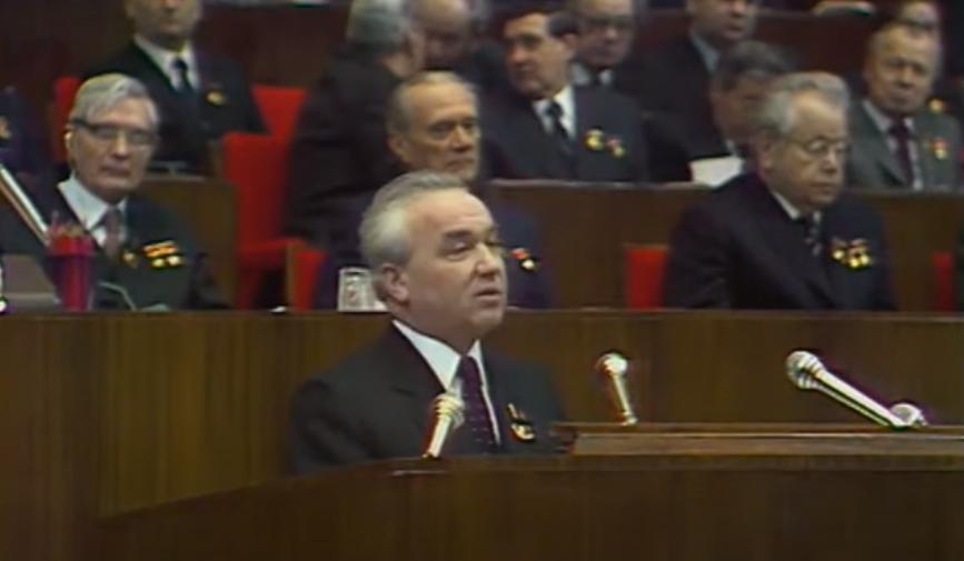 Григорий Васильевич Романов