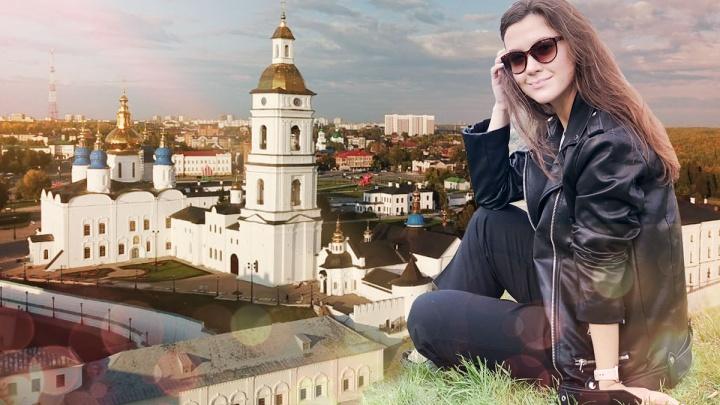 Сибирская суровость, нестыдные сувениры и курорты не хуже европейских: пять причин съездить в Тобольск