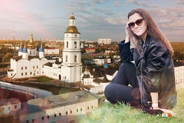 Тобольск называют Жемчужиной Сибири