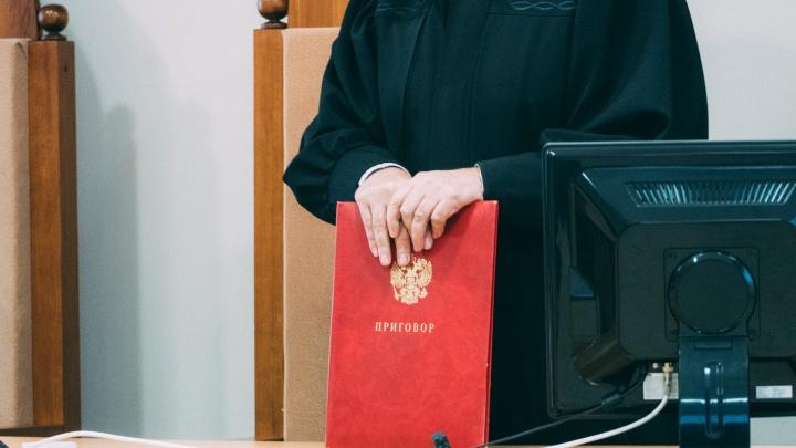 Директора школы в области будут судить за мошенничество — она присваивала премии учителей