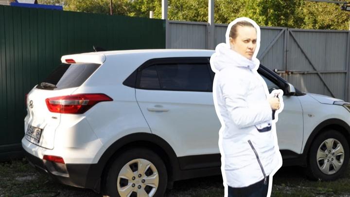 «Ей кто-то позвонил, и она быстро выбежала из дома»: сибирячка уехала продавать машину и пропала