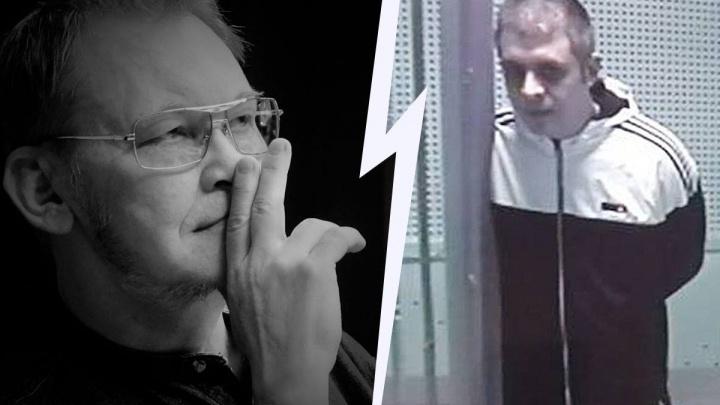 Мужчина, обвиняемый в смерти архитектора Александра Кротова, рассказал, почему уволился из МЧС