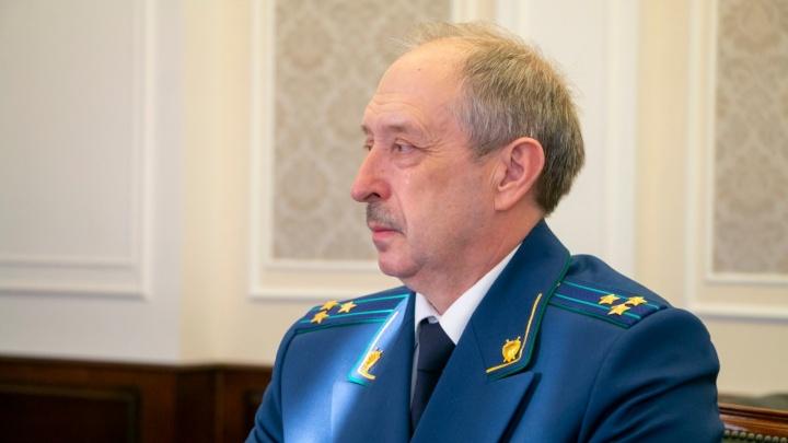 В Законодательном собрании одобрили кандидатуру нового прокурора области