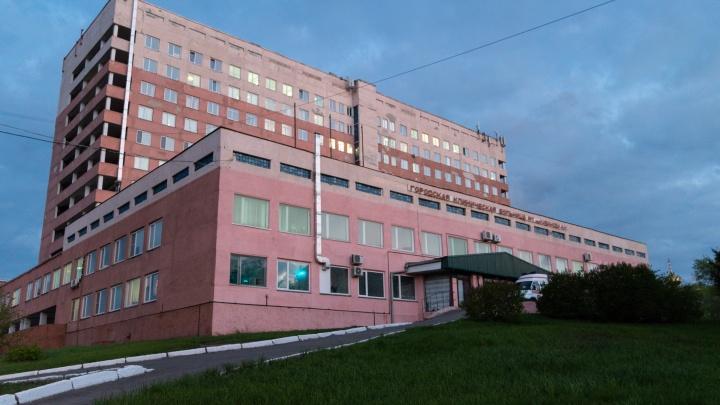 В омской ГБ-1 Кабанова из-за коронавируса на карантин закрыли два отделения