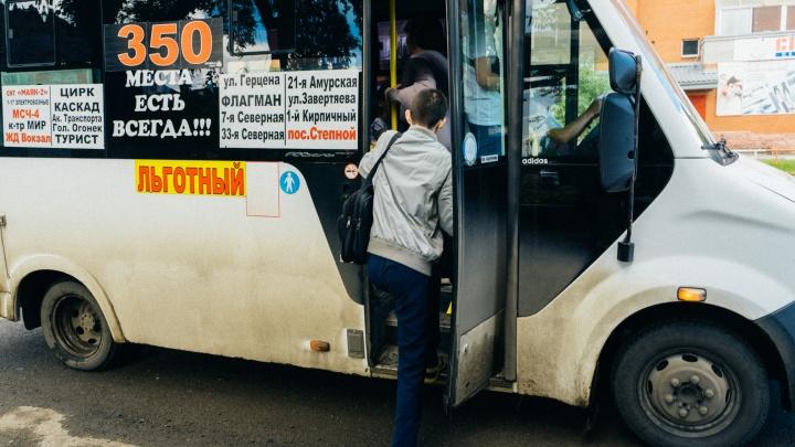 В омских маршрутках подняли стоимость проезда из-за коронавируса